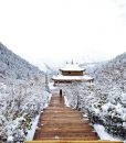 Sichuan-Huanglong-5